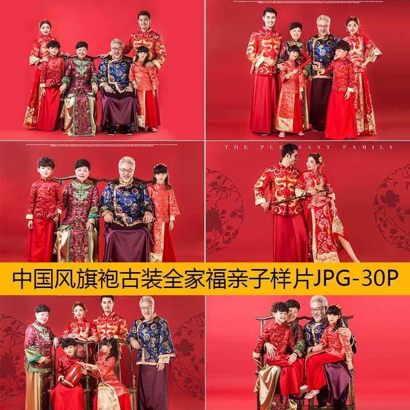 N20中国风旗袍古装主题全家福亲子放大样片影楼摄影内景JPG格式
