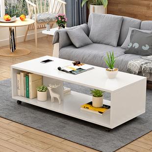 简约茶几简易现代组装 特价 茶桌客厅家用田园小户型移动长方形桌子