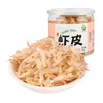 Wo yu Seafood shrimp 70g Salt-free dry shrimp with seaweed soup salad cold seafood Kelp
