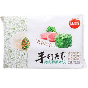 思念手打天下猪肉荠菜水饺饺子 袋 720g
