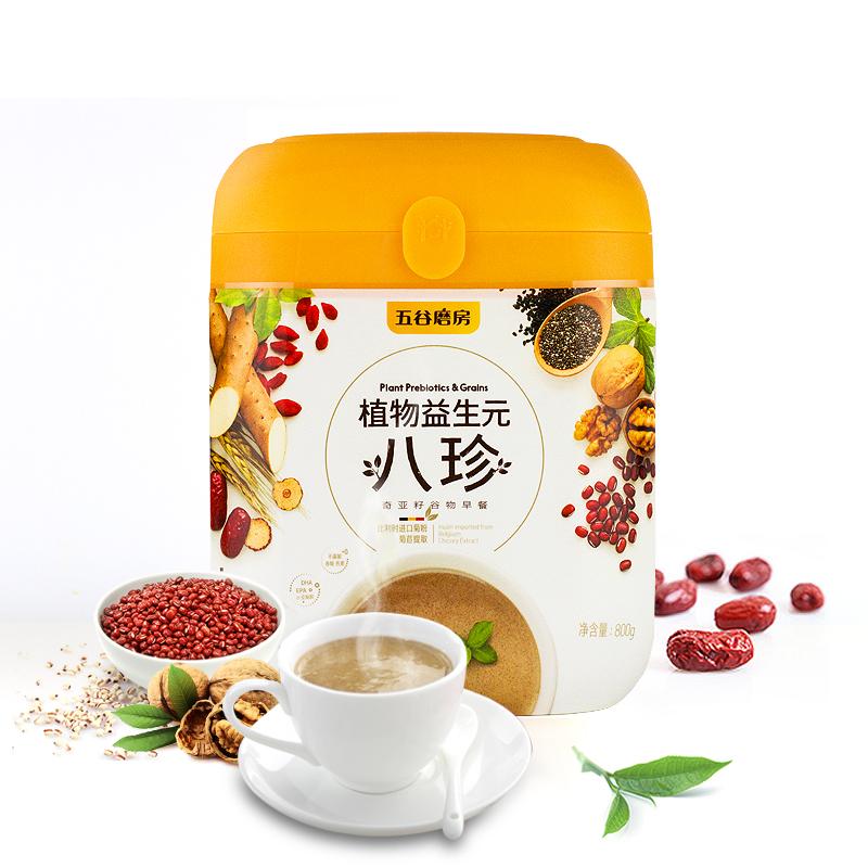 五谷磨房植物益生元八珍 800g/罐
