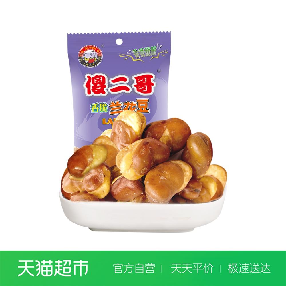 蚕豆休闲食品办公室零食小吃女生63g扇玄哥坚果炒货五香味兰花豆
