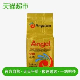 安琪酵母 金装干酵母100g耐高糖高活性面包包子馒头发酵粉家用图片