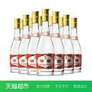 12瓶整箱装 山西汾酒杏花村53度黄盖玻汾酒475ml 国产白酒酒厂直供