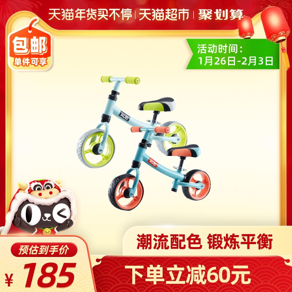 可优比儿童平衡车脚踏2-6岁滑步车