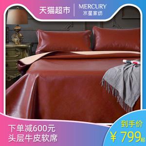 水星出品百丽丝家纺进口牛皮席子真皮头层水牛皮凉席1.8m床软席子