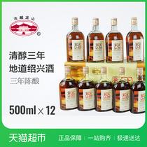 海派黄酒上海老酒整箱61L大开福五年陈和酒