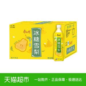 康师傅冰糖雪梨500ml*15瓶整箱