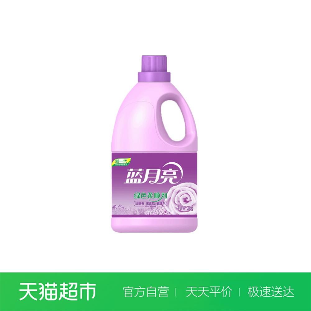蓝月亮柔顺剂 薰衣草香 绿色柔软剂3kg/瓶装衣物护理