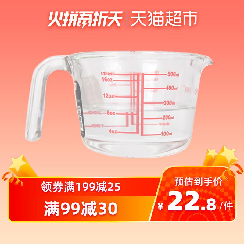 奶茶量杯用着怎样