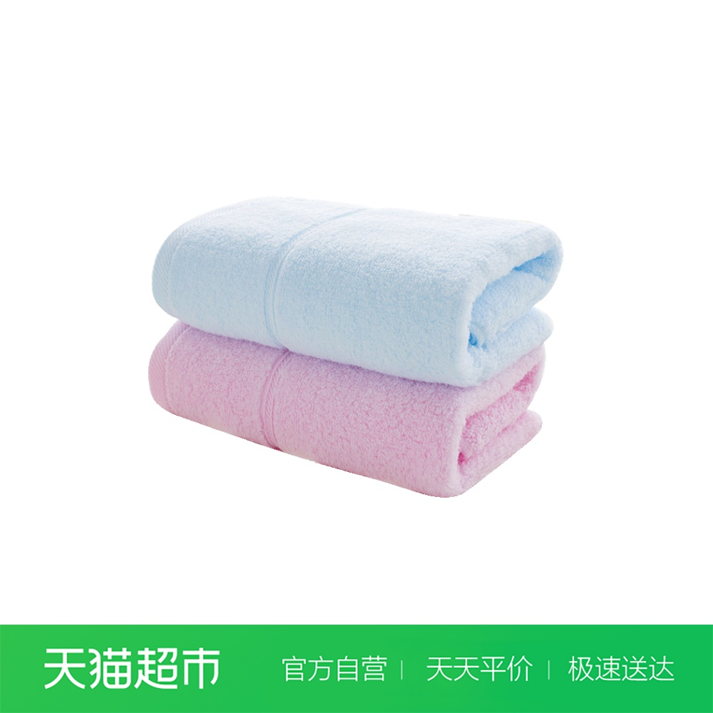 洁丽雅毛巾无捻纱纯棉2条装毛巾舒适吸水毛圈洗脸面巾