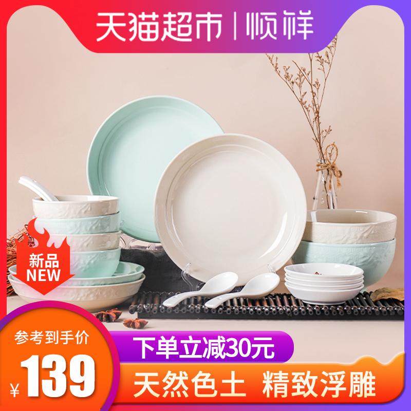 碗碟套装家用4人用着质量怎么样