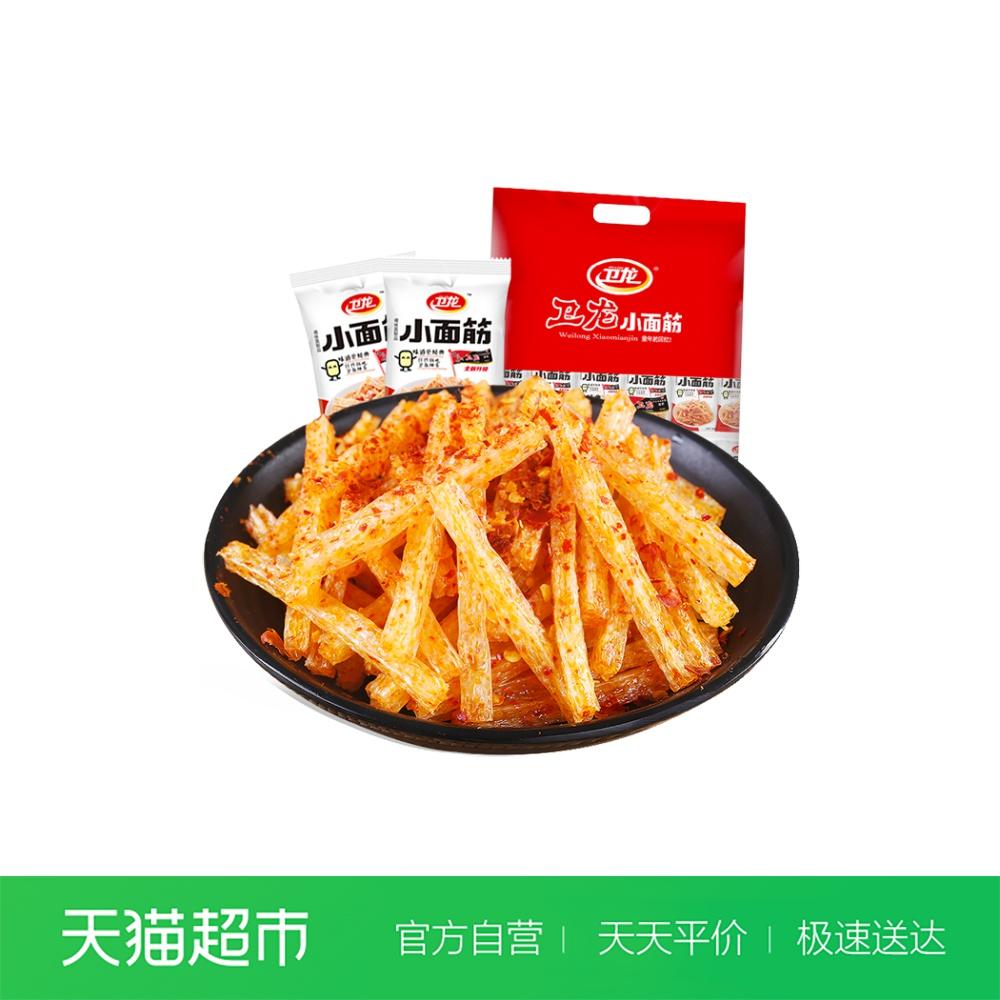 卫龙辣条小面筋280g香辣味办公室零食网红小吃辣片休闲湖南特产