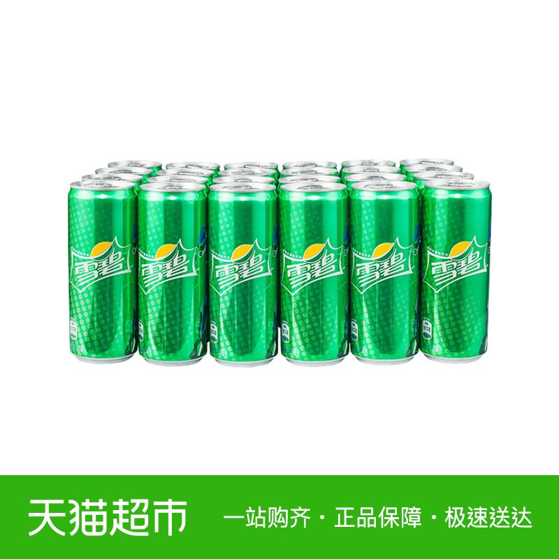 雪碧摩登罐 330ml*24罐/箱 整箱装  可口可乐出品