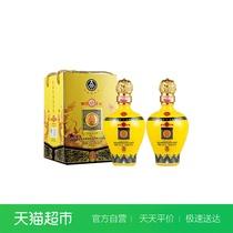 五粮液股份A级窖陈52度500ml2瓶浓香型国产白酒