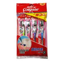 高露洁超洁纤柔牙刷4支特惠装/组