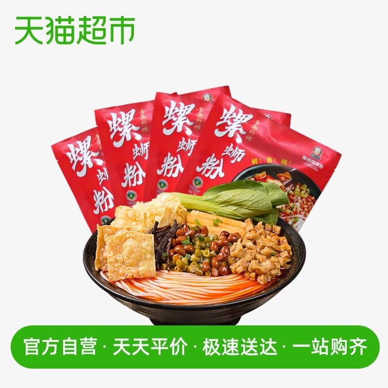 柳江人家柳州螺蛳粉350g*螺丝粉