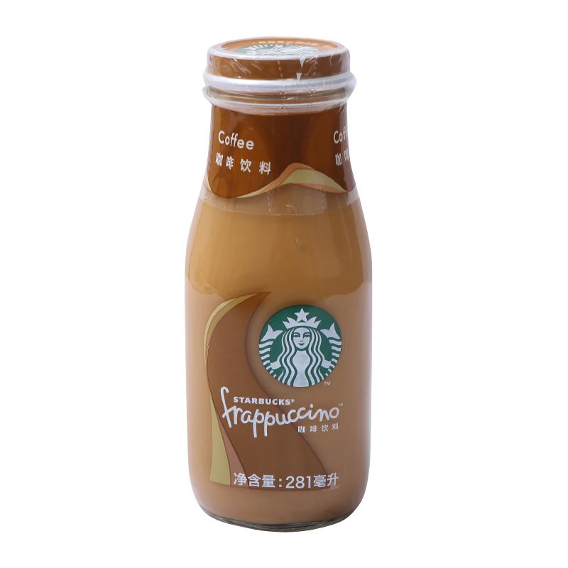 Коллекции на тему Starbucks Артикул 607177323292