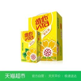Vita维他菊花茶饮料250ML*16盒/箱清润降燥  优选杭白菊整箱 礼盒图片