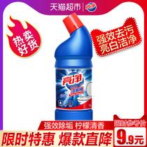 亮凈潔廁劑強效清香1L去頑漬除臭高效潔廁液潔廁精馬桶清洗劑