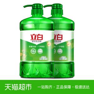 领3元券购买立白茶籽1.45*2双瓶装健康洗洁精