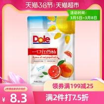 包邮都乐Dole一口红西柚35g蜜饯果干休闲食品