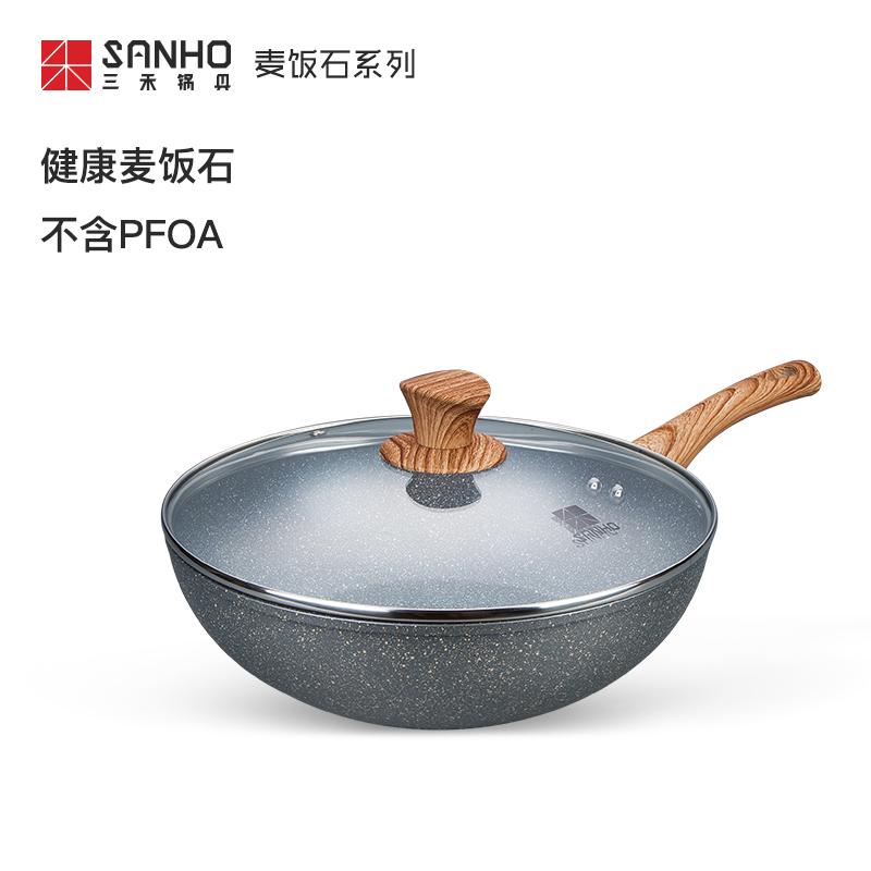 三禾麦饭石不粘煎炒两用煎炒锅10月18日最新优惠