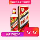 贵州茅台53度王子酒酱香型白酒国产高度白酒500ml