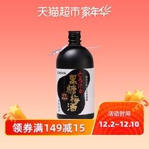720毫升包邮鹤梅完熟果肉梅酒原装进口日本梅酒