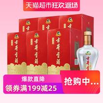 瓶6买整箱拍500ml度粮食高粱酒礼盒装53山西白酒清香型