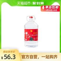 500ml瓶箱装婚礼高度酒500ml度贵州金沙回沙酒精典酱香型白酒53