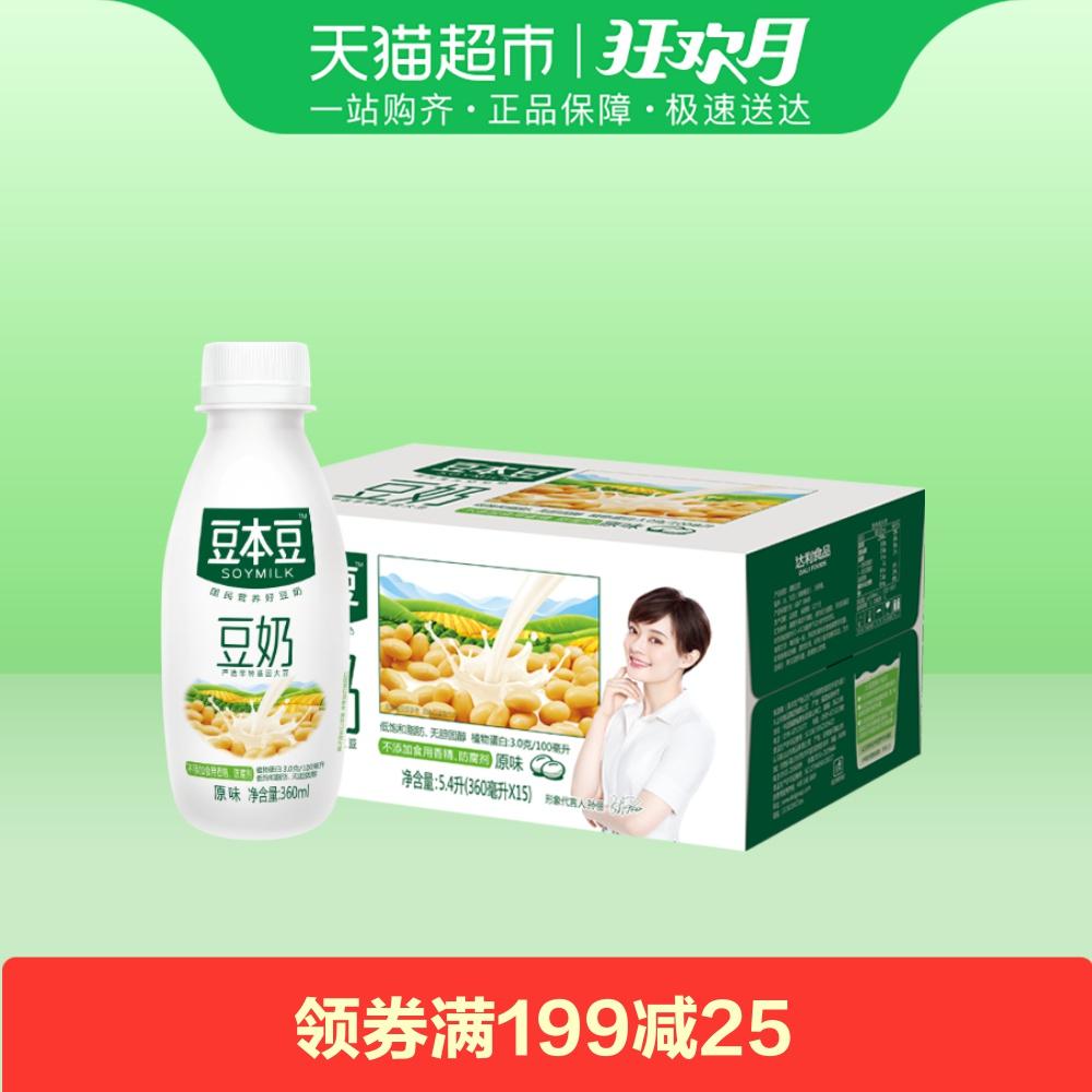 豆本豆豆奶原味豆奶360ml*15瓶/整箱营养早餐奶植物蛋白饮料