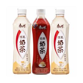 康师傅经典奶茶饮料500ml*3瓶/组图片