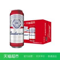 250ml女士啤酒林德曼桃子果味啤酒比利时进口瓶包邮4比利时进口女士啤酒比利时进口瓶包邮4