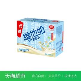 维他奶 低糖原味豆奶 250ml*16盒/箱随旧包装随机图片