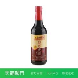 李锦记锦珍老抽500毫升 调料酿造酱油红烧焖炖上色图片