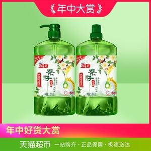 立白茶籽洗洁精1.45*2双瓶装健康除菌 强力去油