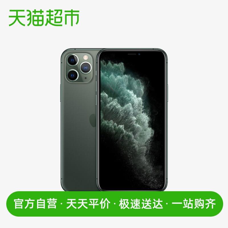 【现货急速发】Apple/苹果iPhone 11 Pro Max 手机 全网通 国行 苹果11 官方正品