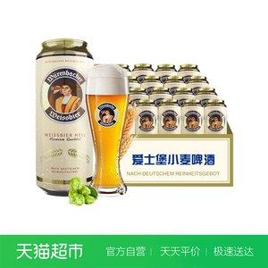 爱士堡德国原装进口小麦白啤酒包装