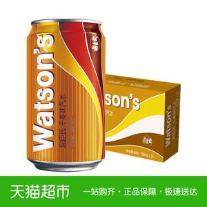 屈臣氏干姜味碳酸330ml*24罐汽水