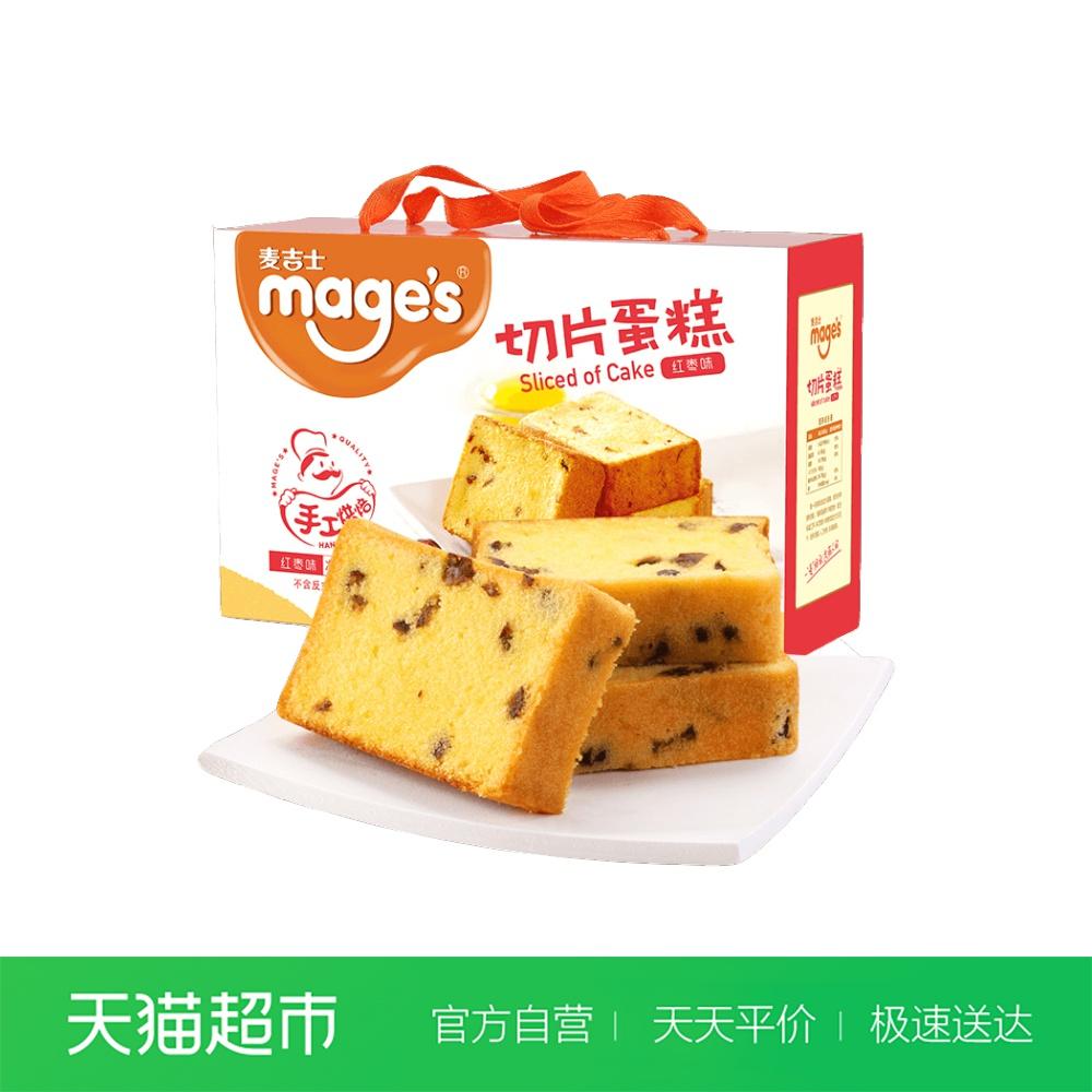 麦吉士红枣切片蛋糕820g年货礼盒早餐代餐糕点心面包休闲零食整箱