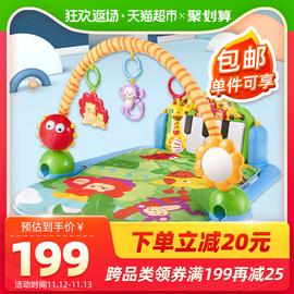 澳贝脚踏钢琴健身架礼盒婴儿宝宝新生儿早教益智玩具男孩女孩礼物图片