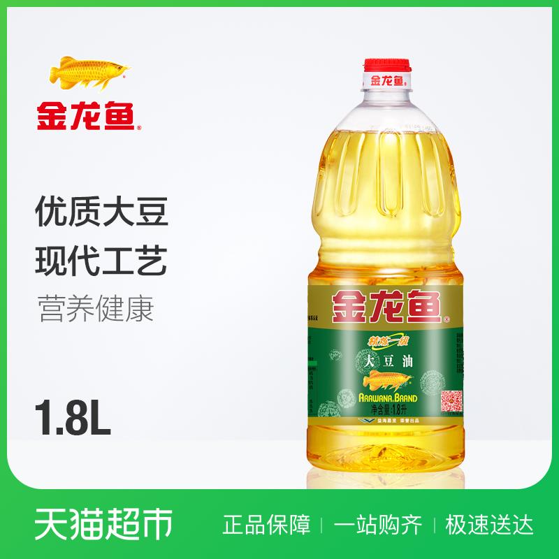金龙鱼 精炼一级大豆油1.8L/桶 食用油 优质大豆油