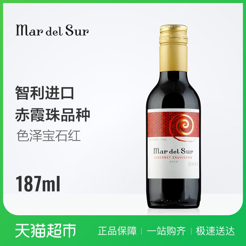 智利原瓶进口红酒马代苏赤霞珠干红葡萄酒187ml