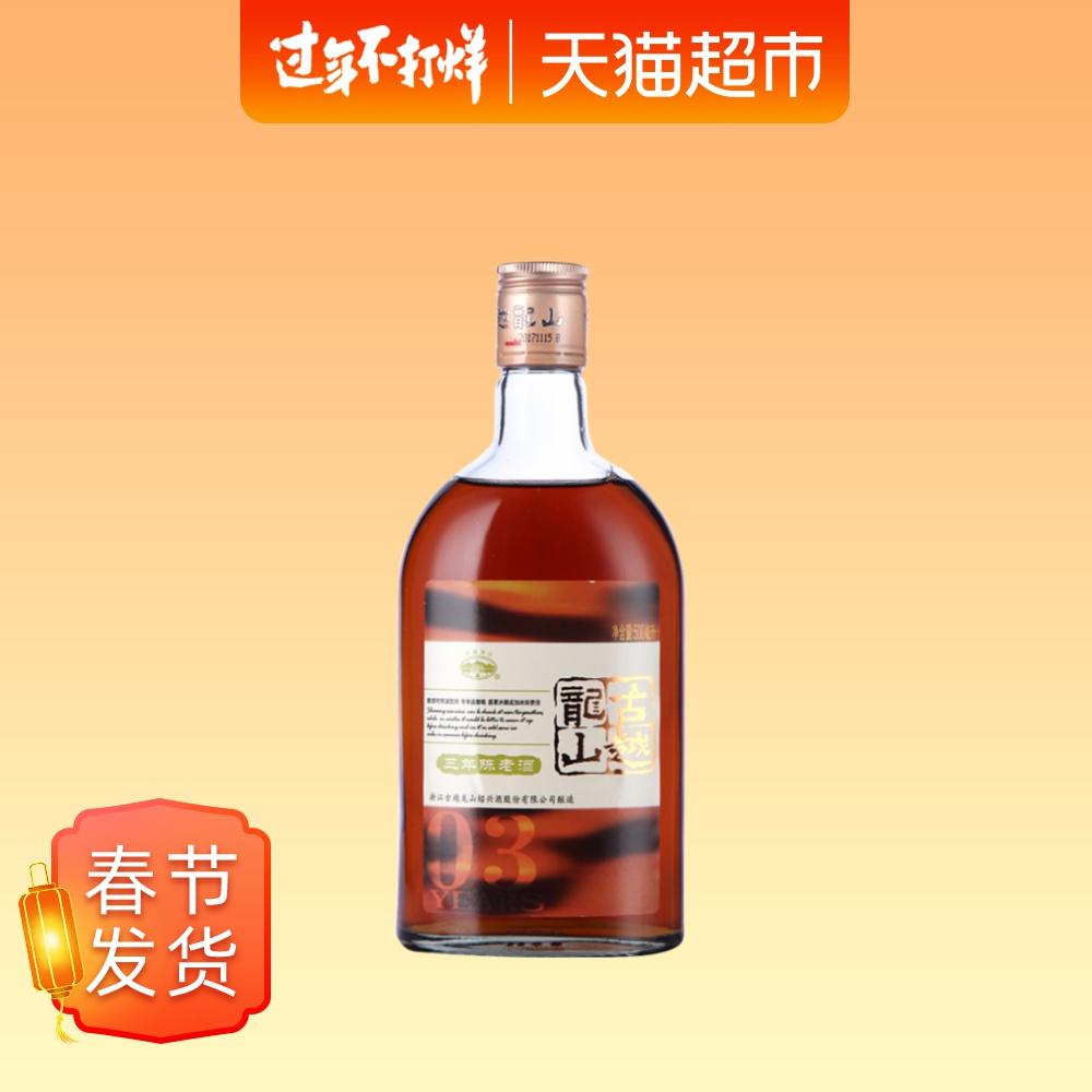 古越龙山三年陈老酒500ml/瓶绍兴花雕黄酒糯米酒可浸泡阿胶