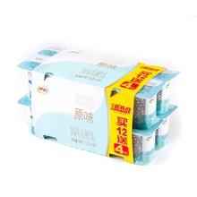 伊利原味风味发酵乳(12+4家庭装)