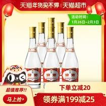汾酒山西杏花村53度黄盖玻汾475ml6瓶清香型白酒纯粮酿造非整箱