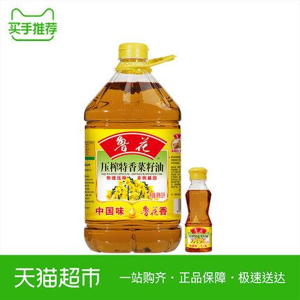 鲁花 非转基因 特香菜籽油5L 物理压榨 食用油  食品