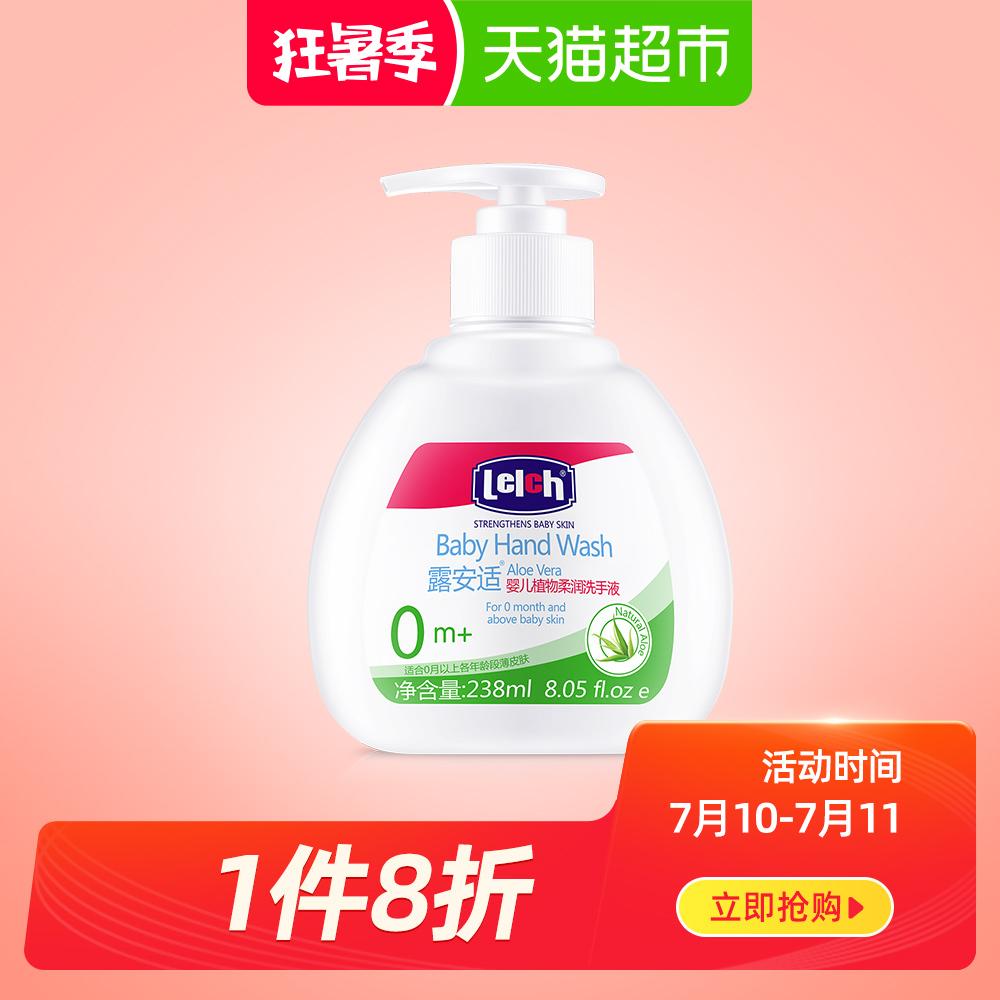 Жидкое мыло для рук Артикул 547356255132