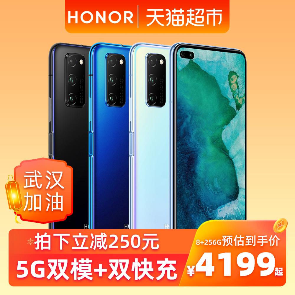 芯片990麒麟5G手机全网通双模V30pro荣耀honor元250拍立减